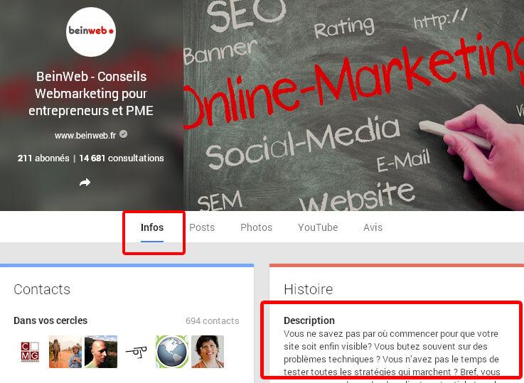 Remplissez la description de votre Page Google Plus