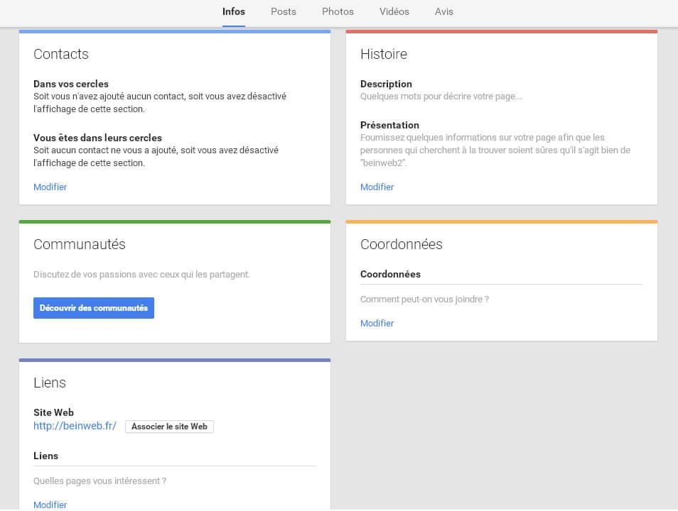 Modifiez vos paramètres de votre profil Google Plus