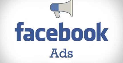 Annonces Facebook: 4 erreurs commises par 90% des débutants