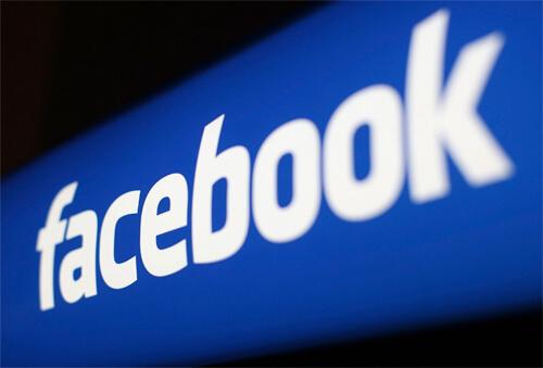 Comment integrer votre blog ou site à votre page Facebook