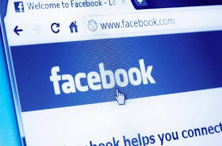 Comment booster votre boutique en ligne via la boutique Facebook